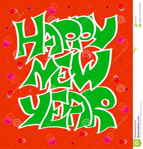 happy  years graffiti royalty  stock images image