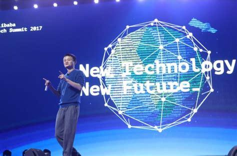 alibaba damo alibaba объявила о разработке своих чипов для работы с ии