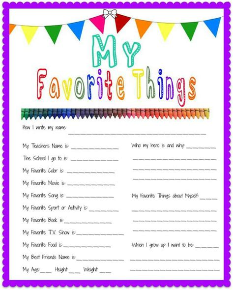 favorite things list template 1st day of school interviews by vegasfamilyevents free