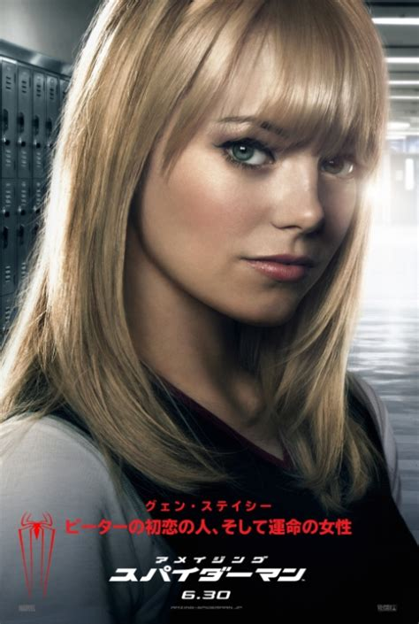 emma stone poster the amazing spider man character posters collider