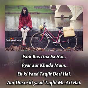 best hindi shayari images latest heart touching love sad