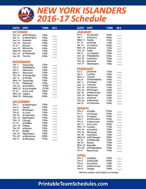 printable new york islanders schedule 17 best images about nhl hockey schedule 2017 on pinterest