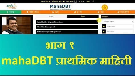 download lagu id pagandadan mp download lagu mahadbt how to apply savitribai fule