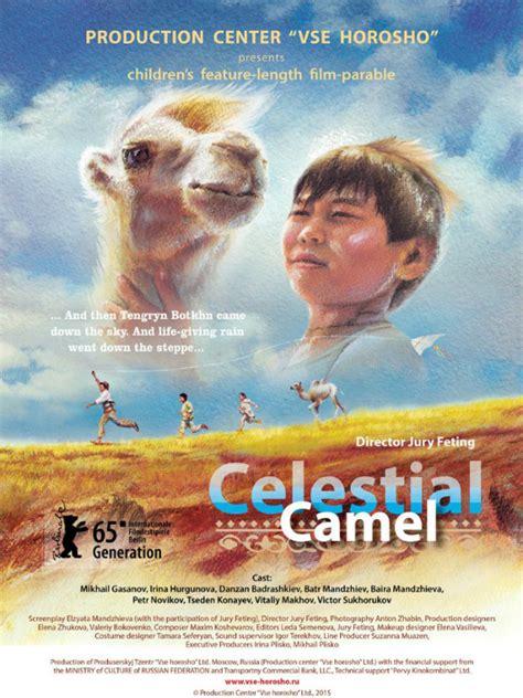 pap o mam pelcula 2015 sensacinecom celestial camel pel 237 cula 2015 sensacine com