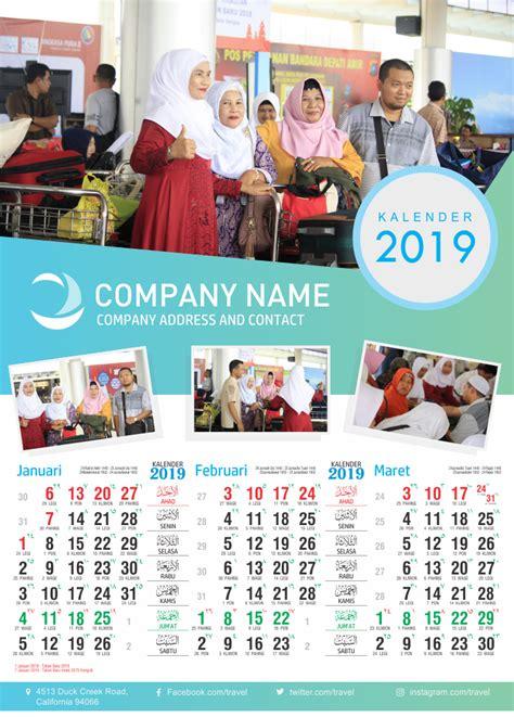 desain kalender  premium desain kalender sekolah  desain kalender pondok