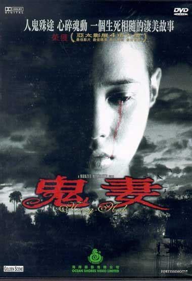 film horor thailand seram seram film film horor thailand ini bikin susah tidur