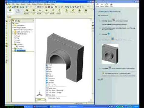 solidworks tutorial lesson 1 solidworks tutorials lesson 1 part 4 youtube