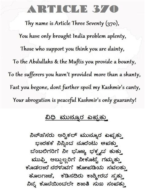 My Country India Essay For by My Country India Essay In Kannada Essaywinrvic X Fc2