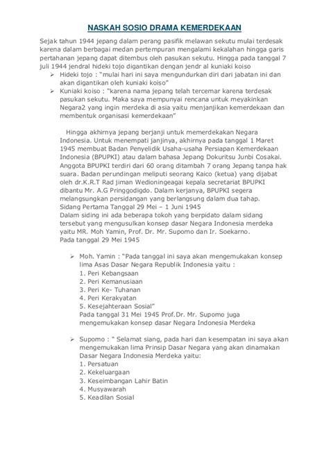 teks naskah drama film indonesia contoh naskah drama sidang bpupki yang pertama watch free