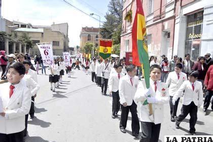 imagenes educativas de bolivia colegio bolivia jap 243 n cumple 19 a 241 os proyectando