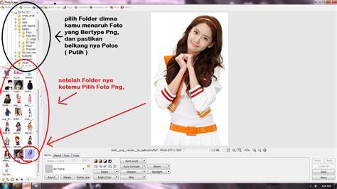 membuat kolase dengan photoscape cara membuat glitter shadow dengan photoscape berbagi cara