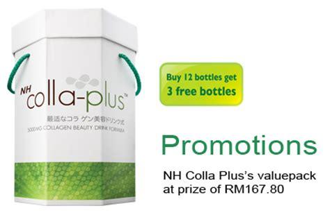 Nh Colla Plus Collagen Drink Review sebuahceritera nh colla plus