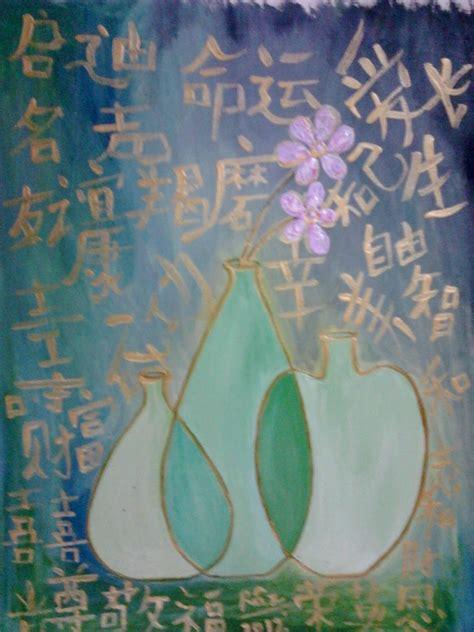 razarts soothing healing feng shui paintings  bedroom