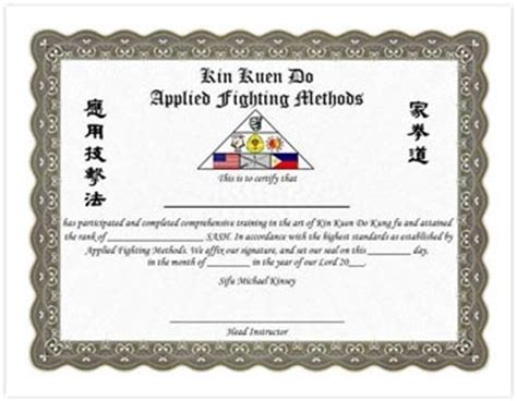 custom martial arts certificates in chinese japanese