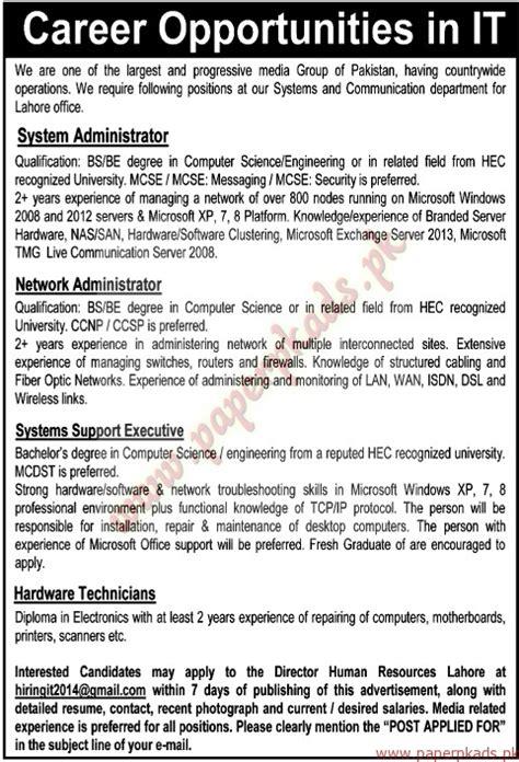 design engineer job vacancy selangor 2015 100 preferred resume group 9 resume for teacher