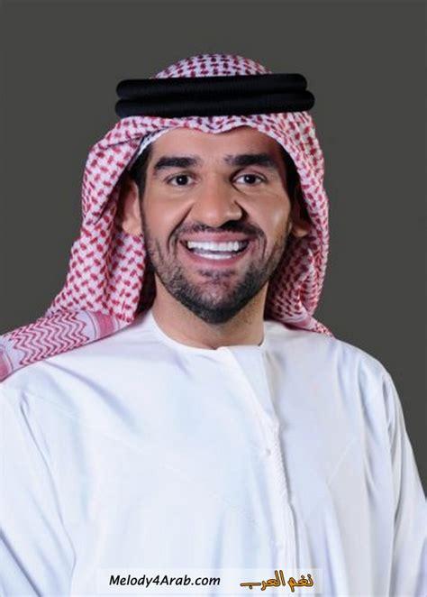 hussein el jasmi el sob صور حسين الجسمي نغم العرب
