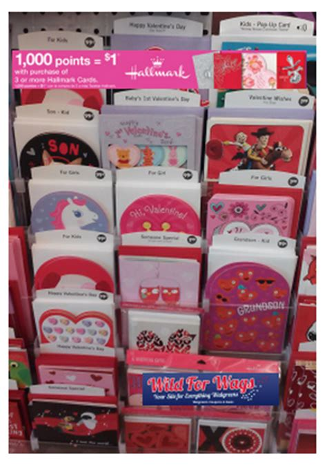 Gift Card Walgreens - valentine s day cards only 0 66 at walgreens