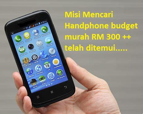 Handphone Lenovo Rm300 handphone android kitkat harga rm 300 dengan skin 5 inci 1 gb ram untuk isteri telah ditemui