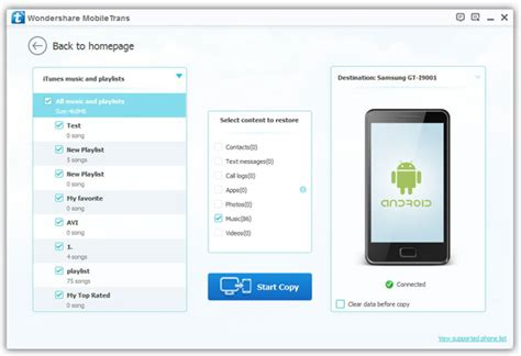 transfer itunes to android phone to phone transfer transfer data between iphone android samsung nokia windows phone and
