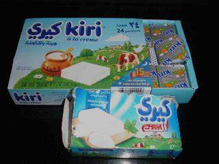 Murah Kiri Cheese 6 Portions Keju Kiri Keju Bayi Mpasi aneka produk
