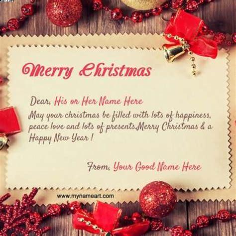 beautiful merry christmas  greeting ideas
