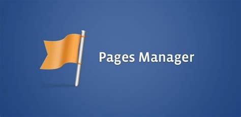 pages manager app apk pages manager apk for android donandroid