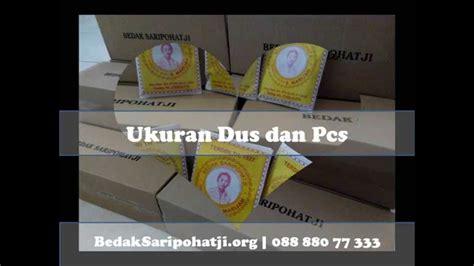 Bedak Clinique Di Jakarta 088 880 77 333 jual bedak dingin saripohatji harga murah