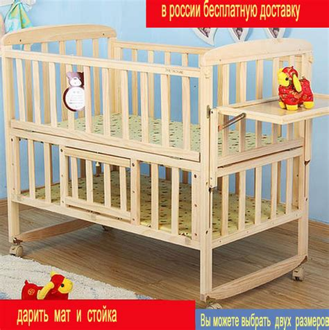 Online Buy Wholesale Solid Wood Cribs From China Solid Baby Cribs Wholesale