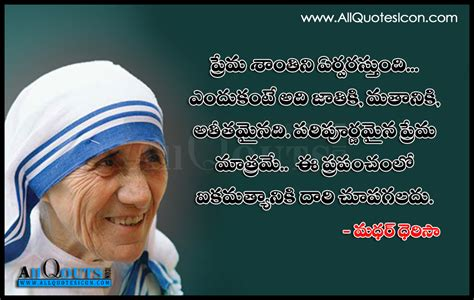 mother teresa biography in telugu pdf free download january 2016 like share follow telugu picture messages