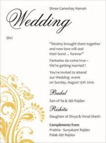 23 best images about wedding invitation wording on casual wedding invitation wording