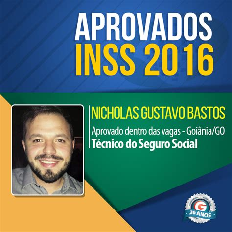 lista dos aprvados no concurso do inss 2016 concurso inss 2016 confira o ranking final de aprovados