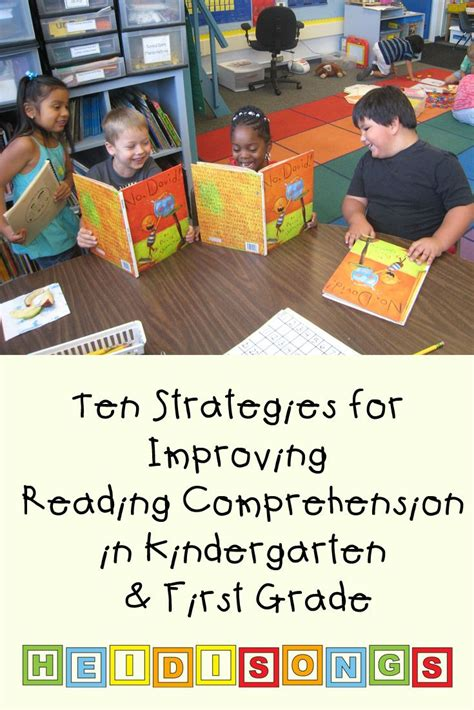 reading themes for first grade teaching reading strategies to 1st graders 1000 images