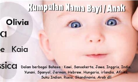 arti nama nama bayi islam daftar nama nama anak muslim yang sudah design bild
