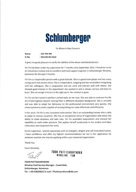 Mba Can You View Recommendation Letters by Recommendation Letter Schlumberger
