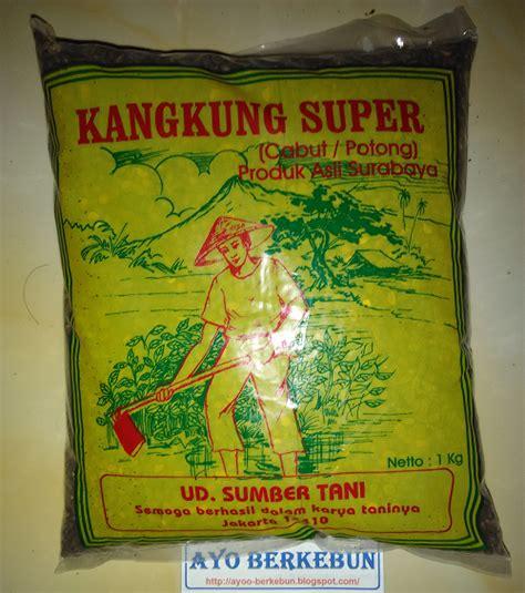 Pupuk Mkp Semprot cara menanam kangkung dari biji ayo berkebun