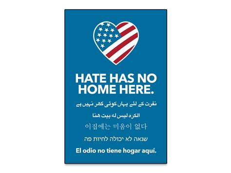 Home Is Here Has No Home Here Yard Signs Car Refrigerator