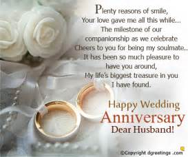 plenty reasons of smile anniversary card for husband