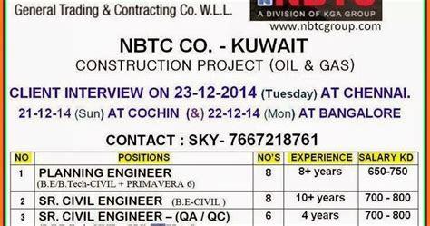 Gcu Mba Salary by Nbtc Co Gas Construction Project Kuwait Large