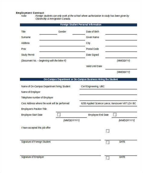 employment contract form 7 employment contract form sles free sle exle
