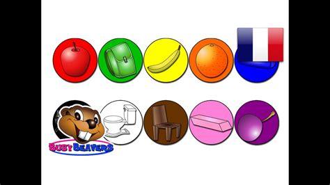 color names baby quot colors lesson quot lesson 05 clip teach colour