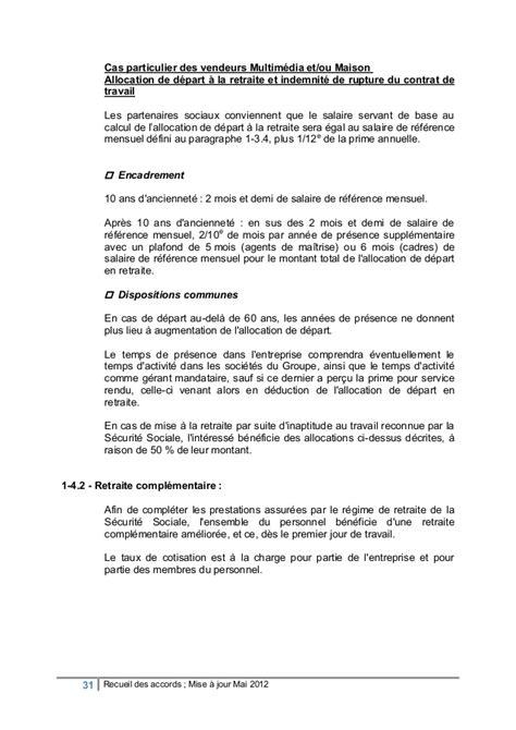 recueil accord dcf maj mai 2012