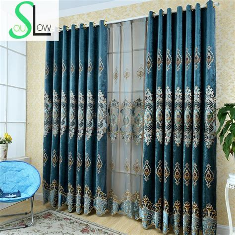 study curtains blue laser paste can customized curtain room study