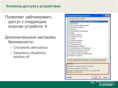 reset password kaspersky endpoint kaspersky endpoint security 10 for windows скачать 4milliona
