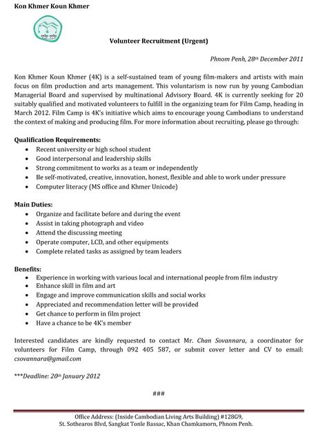 application letter for volunteer sle application letter for volunteer position