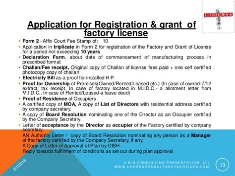 format factory license the factories act 1948 and the maharashtra factories rules