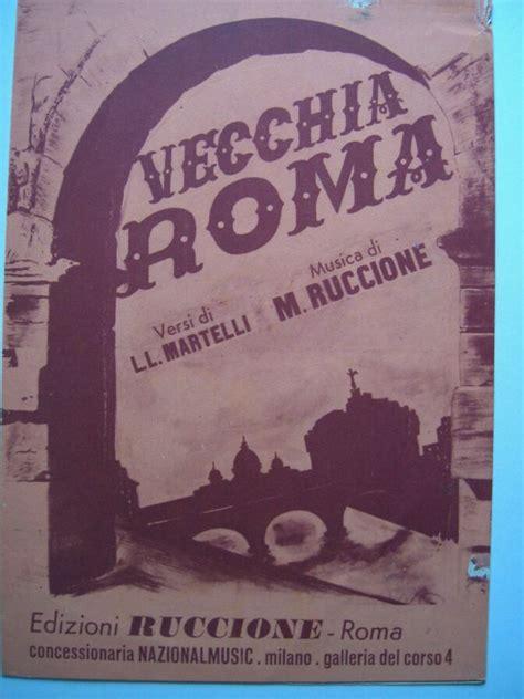 vecchia roma testo il vecchio cassetto