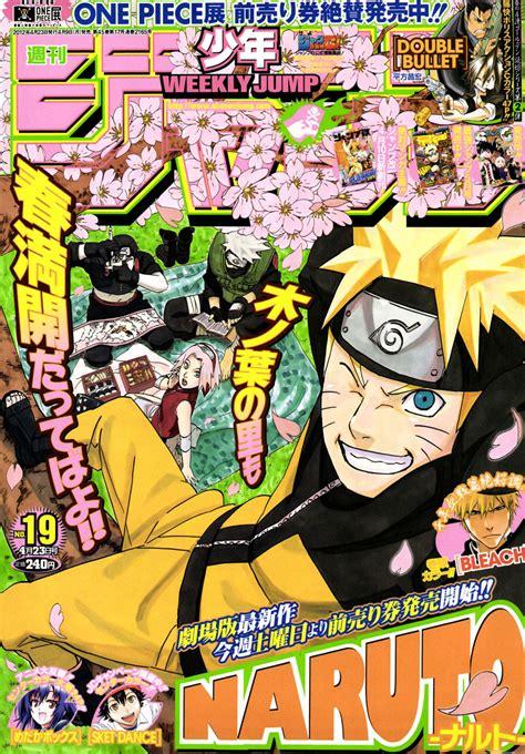 Shonen Jump Komik Haikyuu Vol 11 couv de magazine du mois d avril partie 1 12 avril 2012