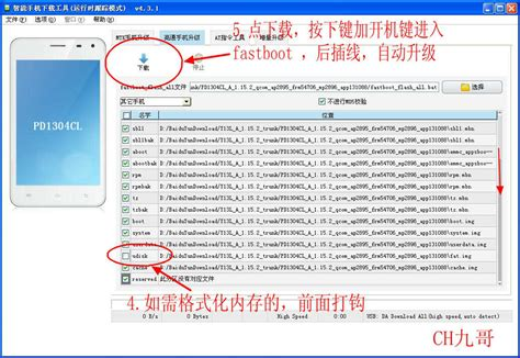 Fleksibel Power On Volume Vivo X6 cara flash vivo x6a via af upgrade tool 100 mudah veflash