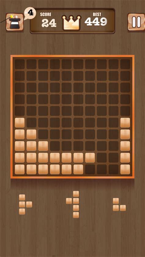 apps for woodworking app shopper wooden 100 block 10 10 hexa puzzle wood