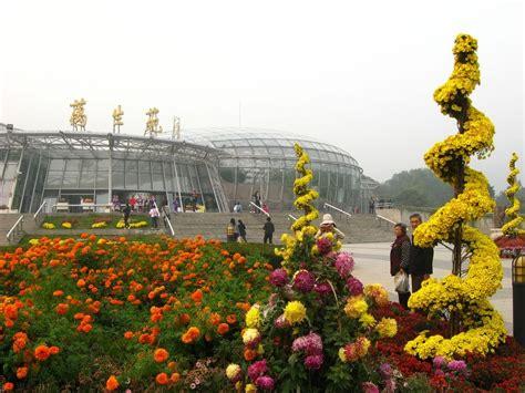 Panoramio Photo Of 北京植物园 Beijing Botanical Garden Beijing Botanical Garden